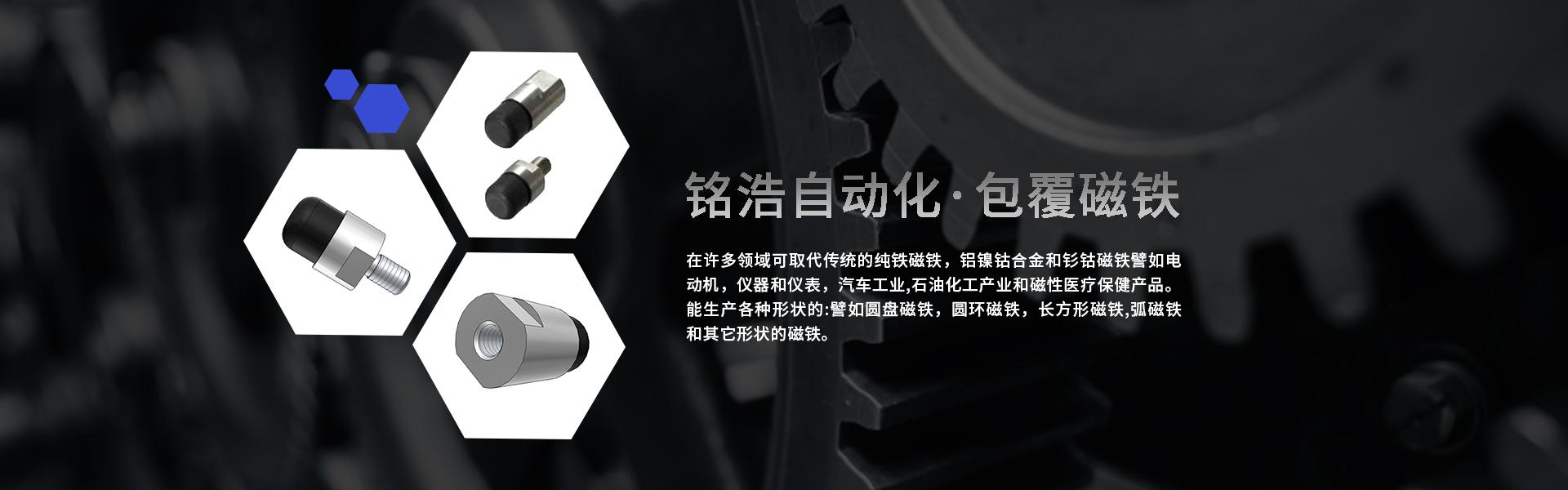 直销聚氨酯材料,深圳包胶轴承
